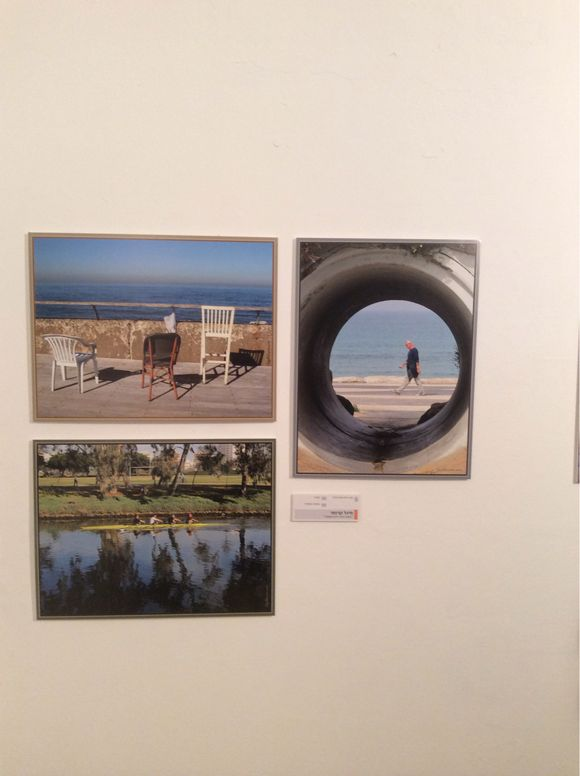 Urbanica 2014 photographers gallery in tel aviv !